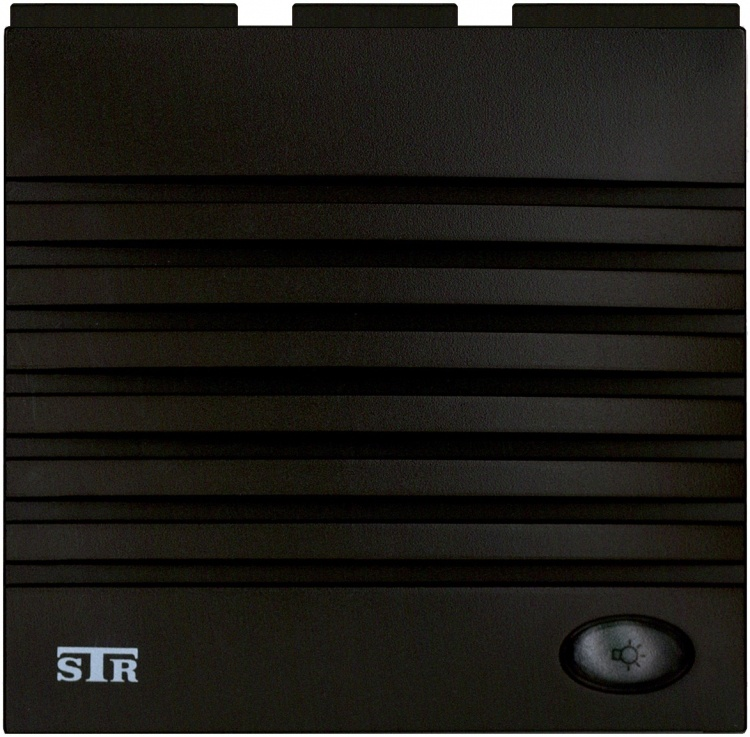 Speaker/mic Mod.-qb Dig.-brown. Used With Qwikbus Digital-dial Style Modular Panel(s) Only.