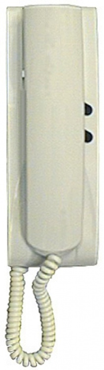 Wall Handset--digibus--digital. Use With 945b Ser. Master Unit Or Pc Based Master Unit.