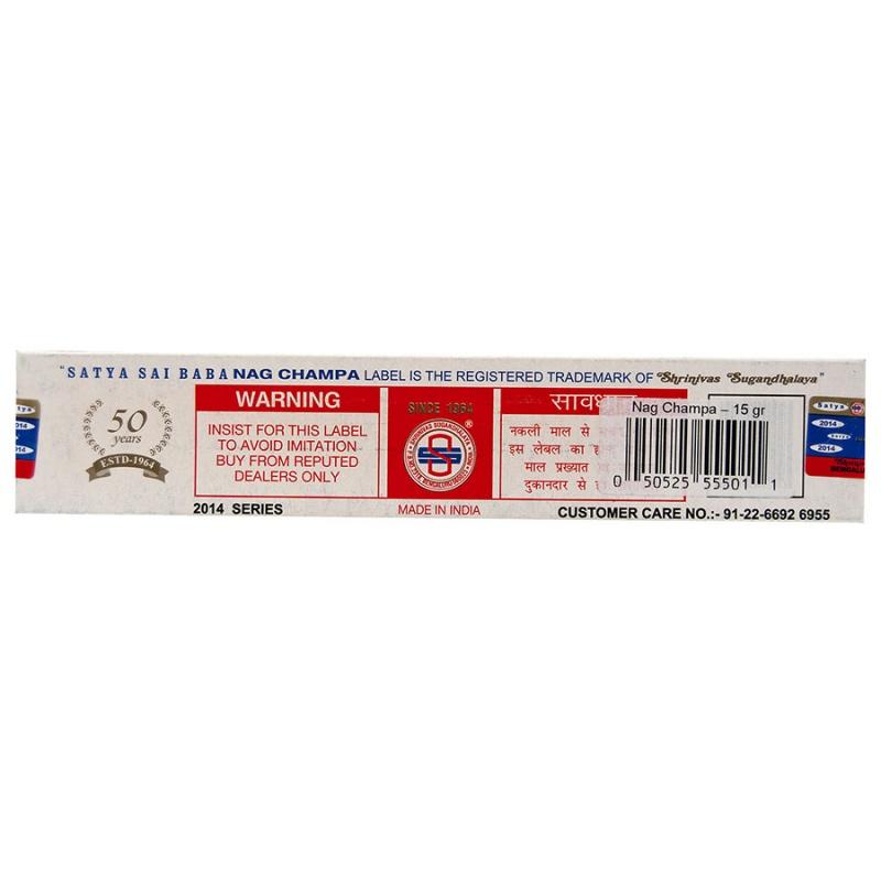 Sai Baba Nag Champa Incense 15 Grams