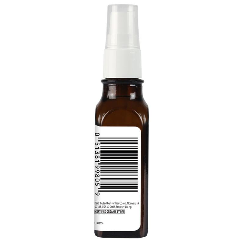 Aura Cacia Macadamia Skin Care Oil 1 Fl. Oz.