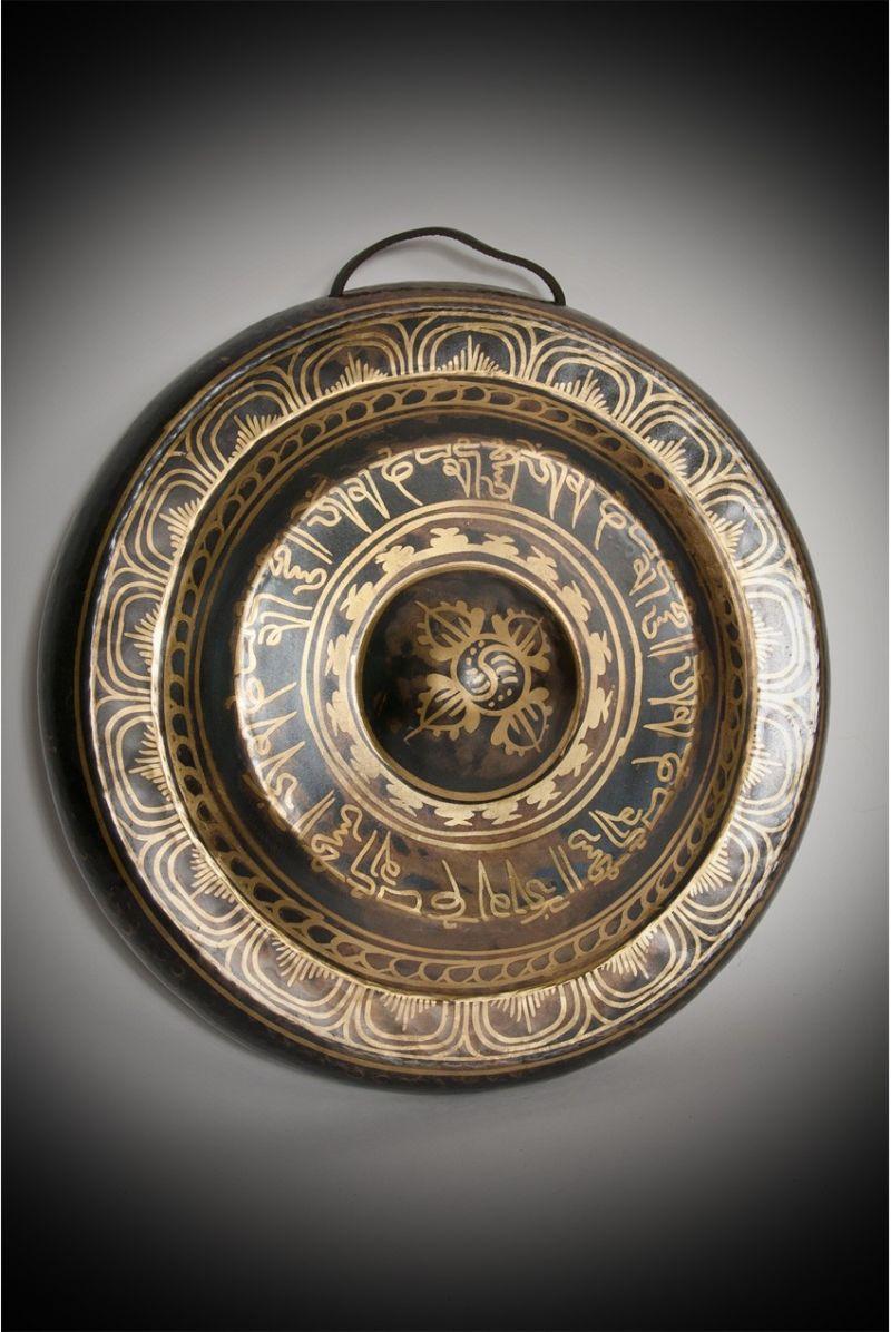 Dobani Tibetian Prayer Gong, 14.5-Inch (28Cm), With Beater Gmmb9