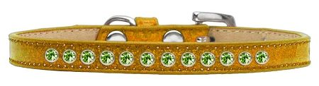 Lime Green Crystal Size 10 Gold Puppy Ice Cream Collar