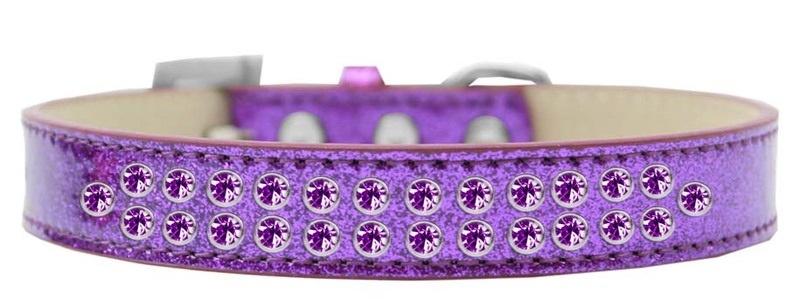 Two Row Purple Crystal Size 18 Purple Ice Cream Dog Collar