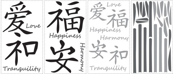 Love, Harmony, Tranquility, Happiness Wall Decals
